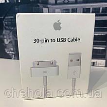 Оригинальный USB кабель для iPhone 4S Apple 30 pin MA591ZM/C