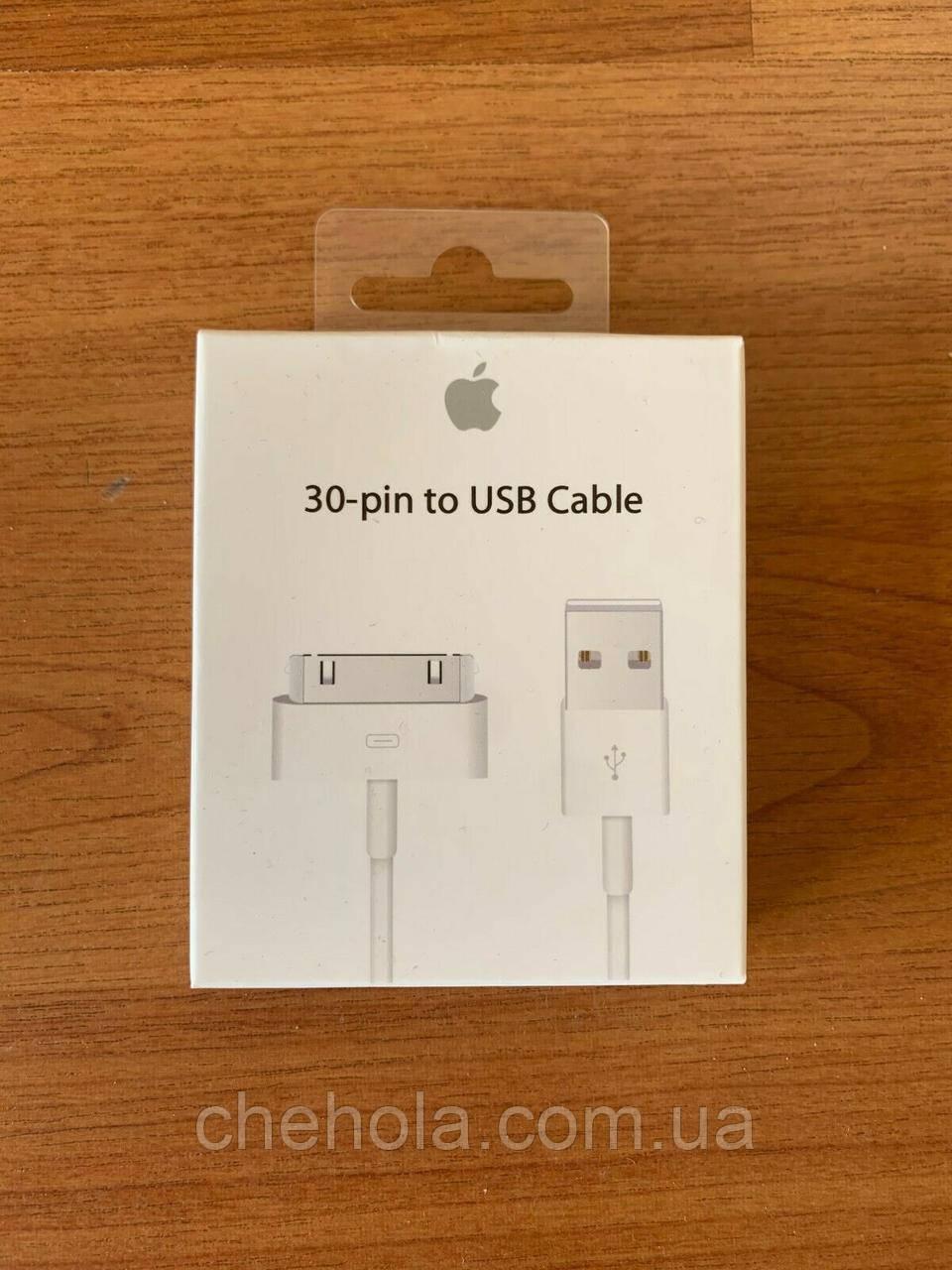 Оригинальный USB провод для iPhone 4 Apple 30 pin MA591ZM/C
