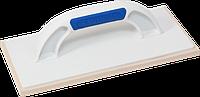 Kubala Терка Kubala с белой плотной резиной 140*280 мм