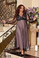 Платье вечернее длинное в пол длинный рукав евросетка+гипюр+подкладка+паетка 50-52,54-56,58, фото 1