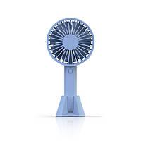 Портативный вентилятор Xiaomi VH Portable Handheld Fan Blue, фото 1