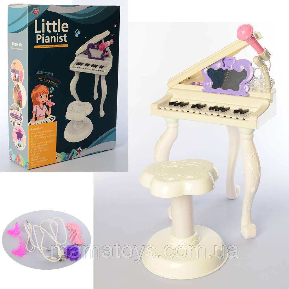 Дитячий Синтезатор J93-01 Піаніно на ніжках, 25 клавіш, 29 см, стільчик, мікрофон, MP3, музика, світло, дзеркало