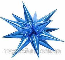 """Фольгированный шар звезда-ёжик синий 26"""" Китай"""