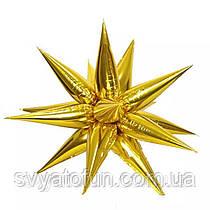 """Фольгированный шар звезда-ёжик золото 26"""" Китай"""