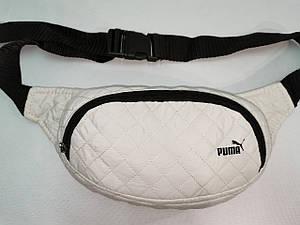 Женская сумка на пояс PUMA Стеганная только оптом