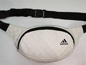 Женская сумка на пояс ADIDAS Стеганная только оптом