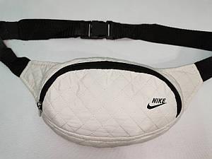 Женская сумка на пояс NIKE Стеганная только оптом