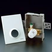 Регулятор теплого пола в отдельных помещениях  Oventrop Unibox RTL