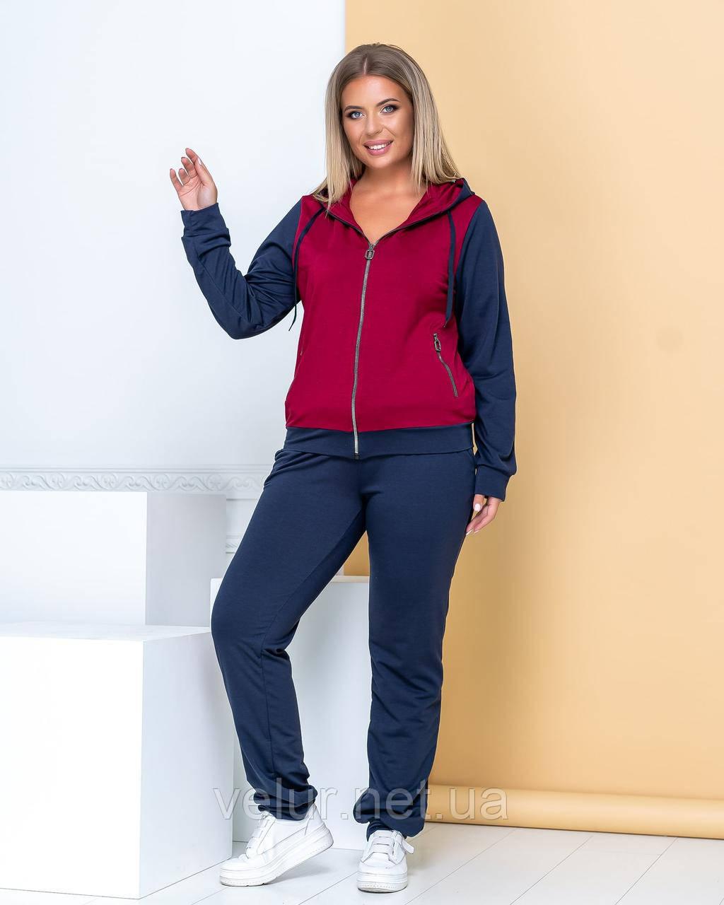 Жіночий спортивний трикотажний костюм-4 кольори,Розміри:48,50,52,54