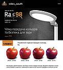 LED лампа настольная VIDEX VL-TF10W 19W 4100K 25050, фото 3