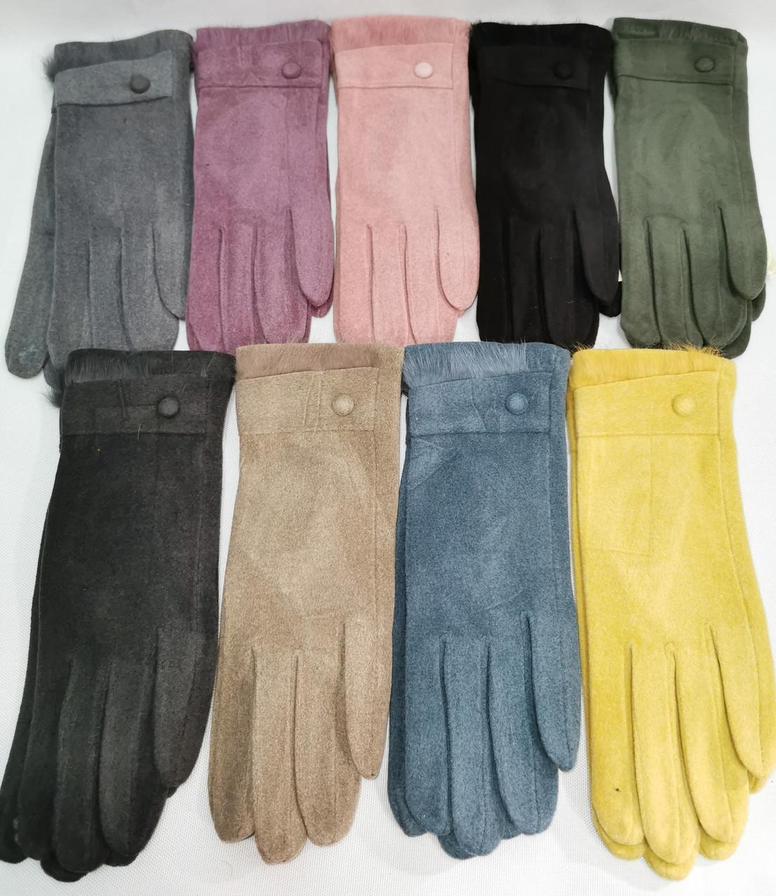 Сенсорны перчатки шерстяная ткань  для работы на телефоне плоншете ANJELA/Сенсорны женские перчатки оптом