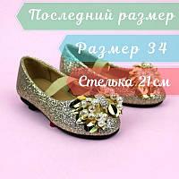 Туфли нарядные для девочки золото тм PALIAMENT размер 34