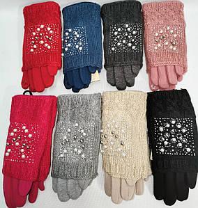 Сенсорны пязание шерсти трикотаж перчатки подростковые ANJELA  стильные только оптом