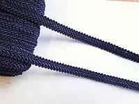 Тесьма декоративная шубная шанель, Тасьма шубна косичка  1,2см, Синя темна. Ціна за 50 метрів