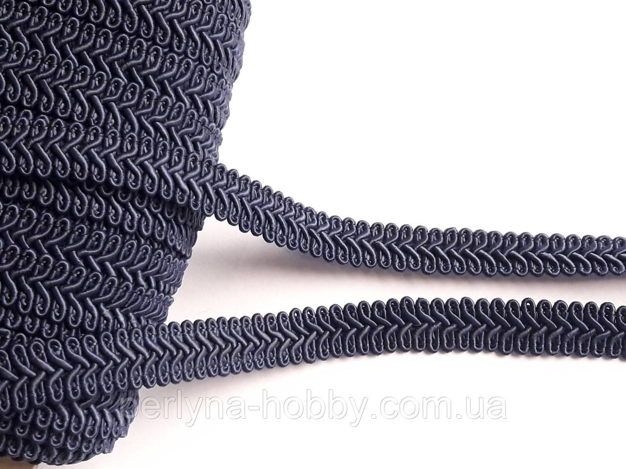 Тесьма декоративная шубная шанель, Тасьма шубна косичка  на метраж 1,3 см. Темно-синя (холодний відтінок)