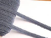 Тесьма декоративная шубная шанель, Тасьма шубна косичка косичка 1,2см, Сіро-голуба темна. Ціна за 50 метрів