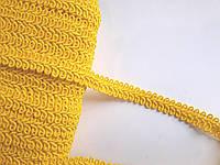 Тесьма декоративная шубная шанель, Тасьма шубна косичка на метраж 1,3 см. Жовта