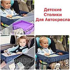 Стіл в авто для дитини Дитячий столик на автокрісло, фото 2
