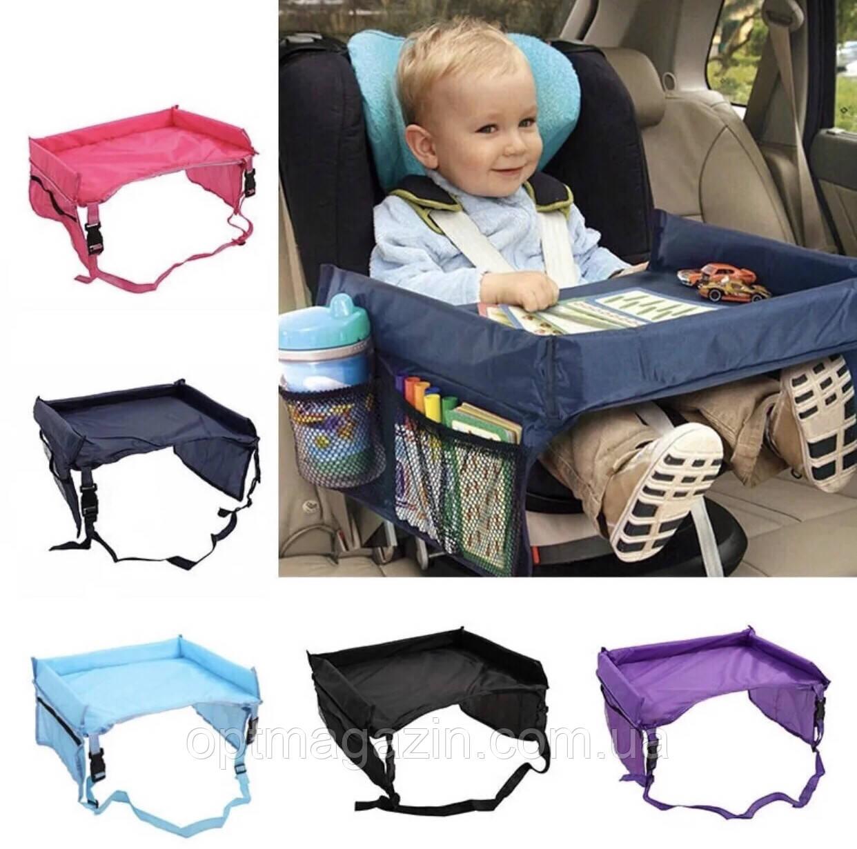 Стіл в авто для дитини Дитячий столик на автокрісло