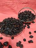 Родзинки Чилі чорні сушені 0.5 кг, фото 5