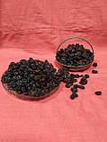 Родзинки Чилі чорні сушені 0.5 кг, фото 8