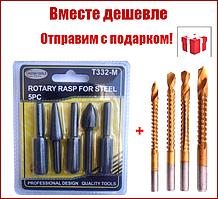 Набор шарошек фрез  по металлу  5 штук H-Tools+Набор из 4 фрезерных сверл 3-8мм HSS с покрытием нитрид титана