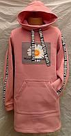 Платье - худи для девочек трёхнитка на флисе, рост 128 - 152 см ( 7 - 12 лет) - N 904