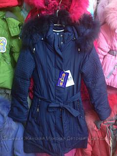 Пальто девочка подросток Donila