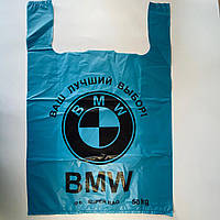 Пакет майка с рисунком «BMW» 50 кг