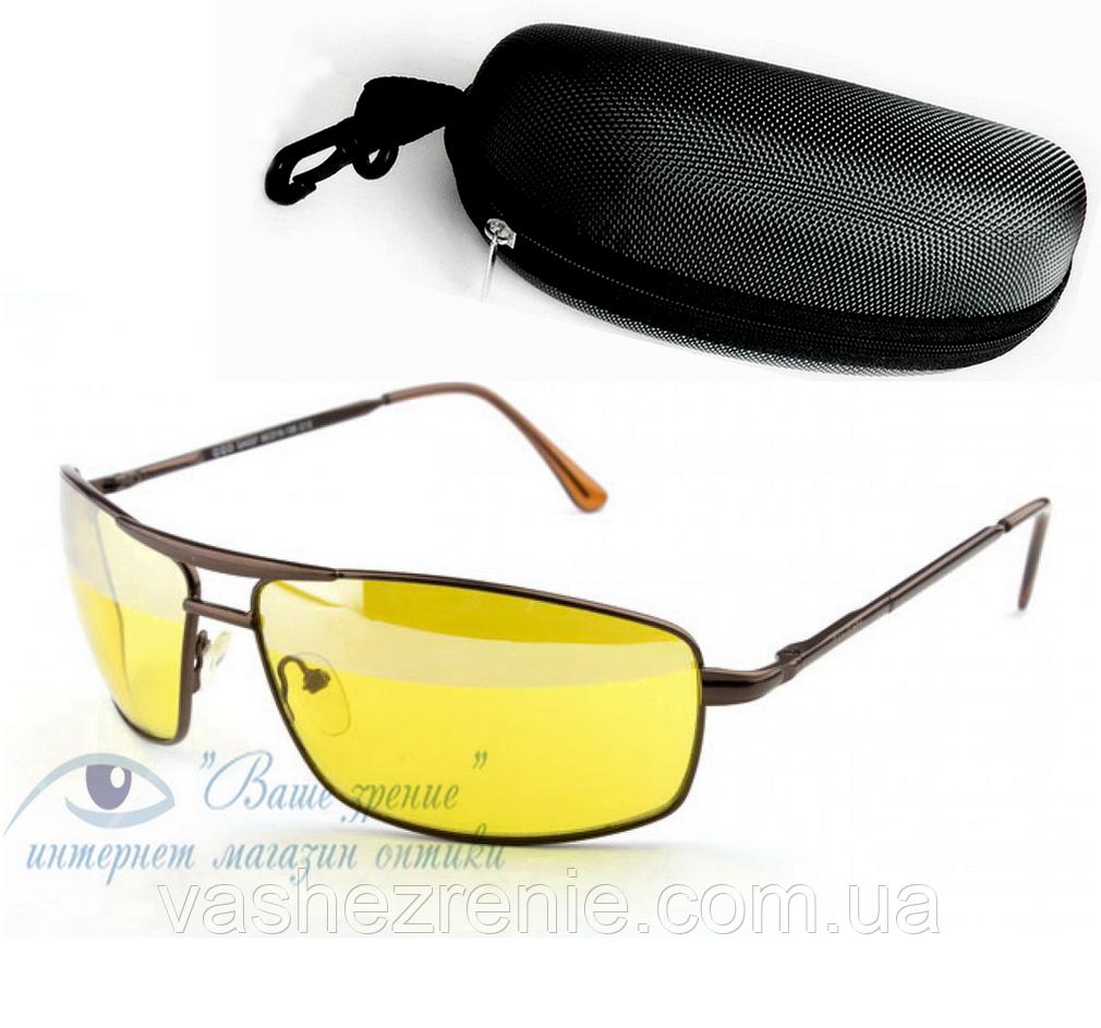 Очки для водителей Glodiatr 6553