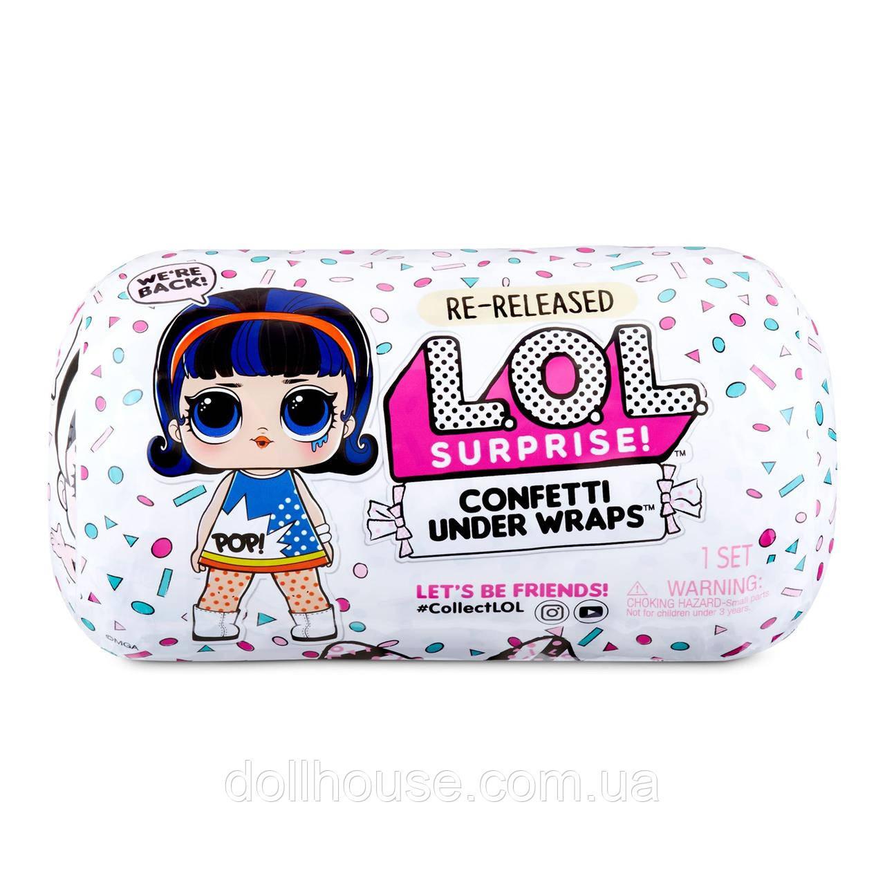 ЛОЛ сюрприз Конфетті Eye Spy L. O. L. Surprise! Confetti Present Surprise Re-released Doll with 15 Surprises
