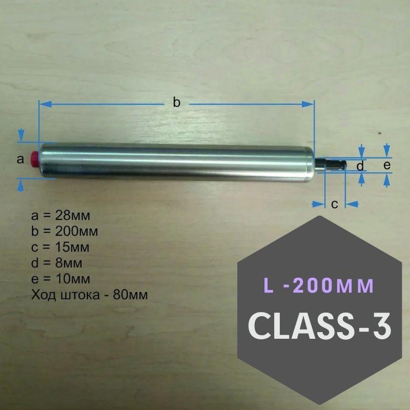 Поршень для пневмопатрона L-200мм Class 3
