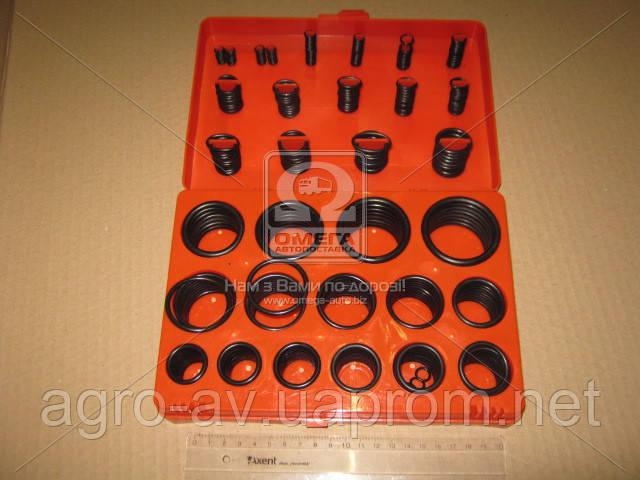 Набор уплотнительных колец черные (RD11382ZK) 382 шт. (диам. 2,8-47,7 мм) (RIDER)