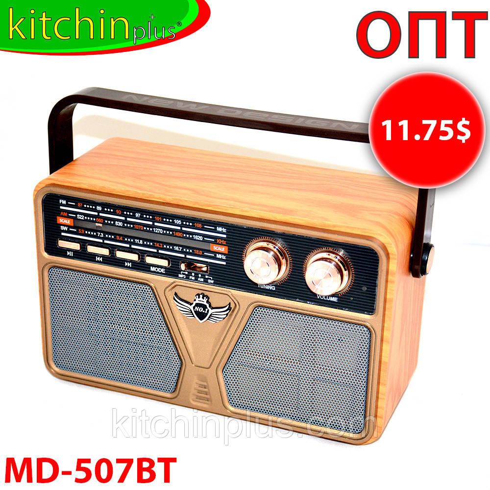 Радиоприемник Kemai MD-507BT