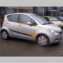 Молдинги на двери для Opel Agila B 2007-2014