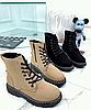 Ботинки женские демисезон Horoso на шнурках бежевые, фото 10