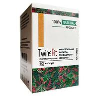 TwinsFit (Твинс Фит) для похудения