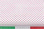 Ткань с малиновым горошком 3 мм на белом фоне (№196а), фото 3