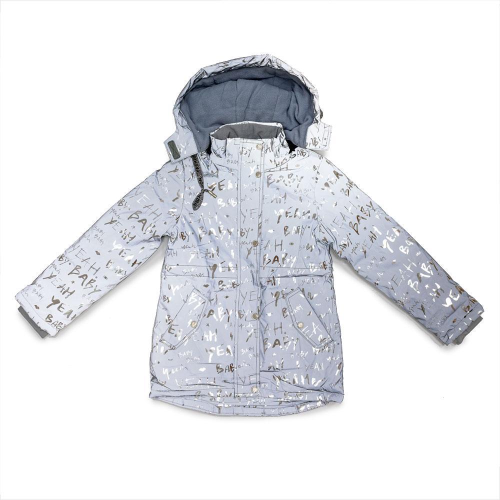 Куртка демисезонная унисекс Cocotu 128  серая 981139