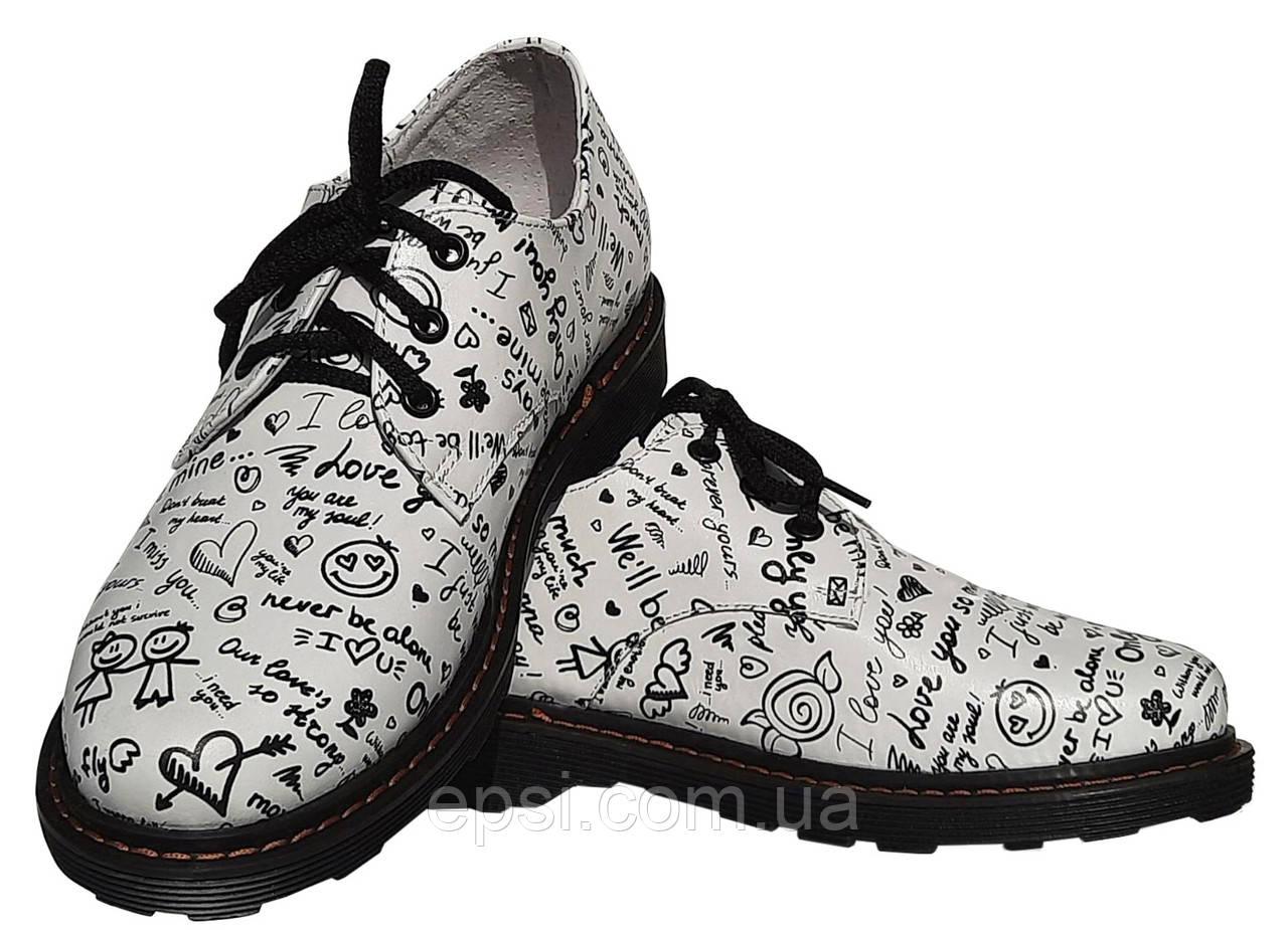 Женские кожаные туфли мартинс Kurag 1-009-38 белые с принтом 38