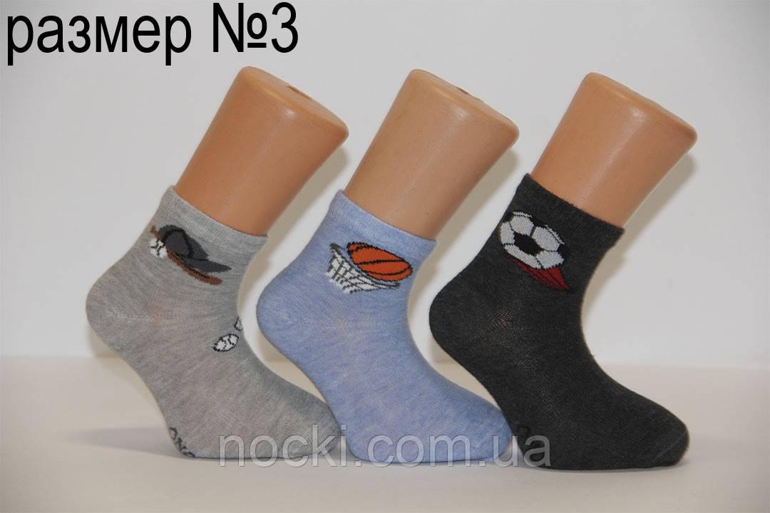 Дитячі шкарпетки стрейчеві комп'ютерні Onurcan м/р 3 0165