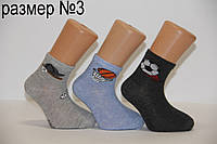 Детские носки Onurcan м/р 3  0165