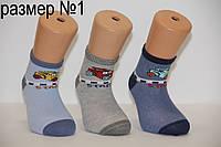 Детские носки стрейчевые компютерные Onurcan м/р 1  0166