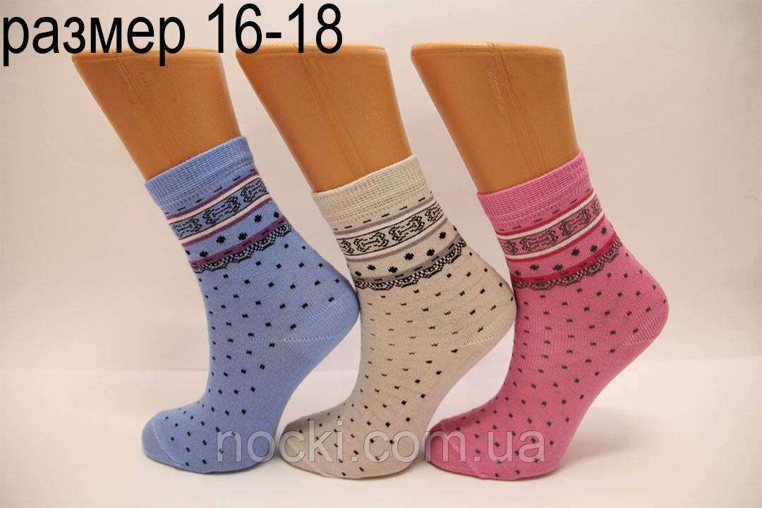 Підліткові шкарпетки комп'ютерні з бавовни Стиль люкс 16-18  833 (033)