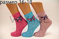 Подростковые носки средние с хлопка компютерные Стиль Люкс  16-18  834