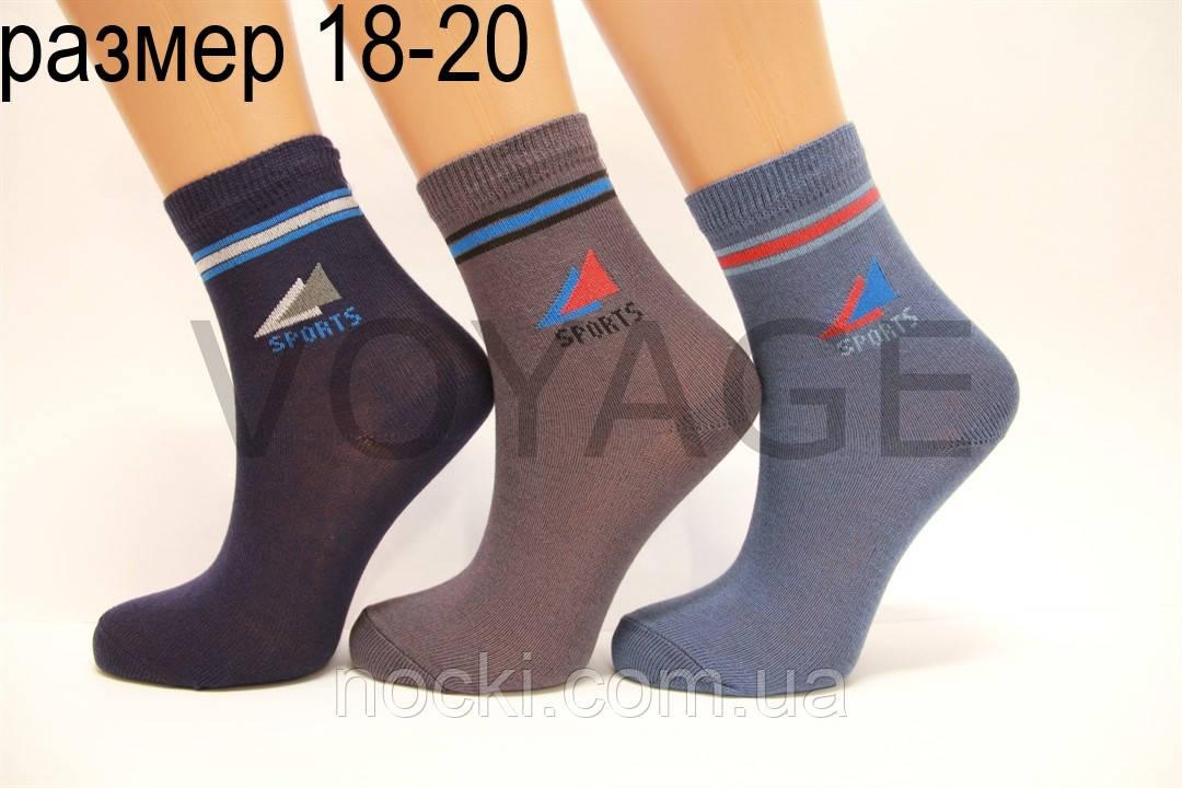Подростковые носки средние с хлопка Стиль Люкс  18-20  827