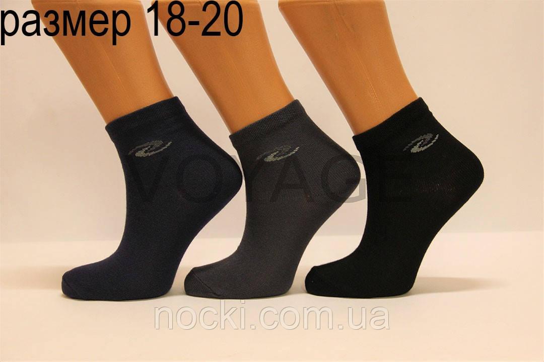 Подростковые носки средние с хлопка компютерные Стиль Люкс  18-20  893