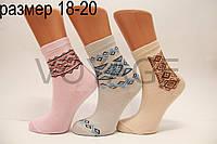 Подростковые носки средние с хлопка компютерные Стиль Люкс  18-20  025 орнамент