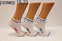 Підліткові короткі шкарпетки з бавовни в сіточку Стиль Люкс НЛ 18-20 903