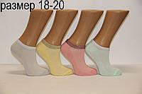 Підліткові короткі шкарпетки з бавовни в сіточку Стиль Люкс НЛ 18-20 гумка люрекс